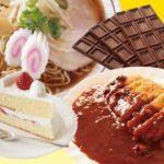 糖質の多い食事の写真