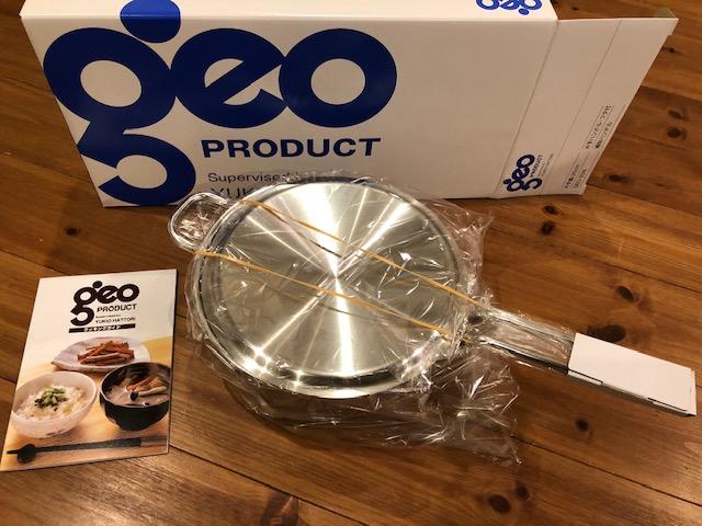 発注し届いたジオシリーズのステンレス小鍋